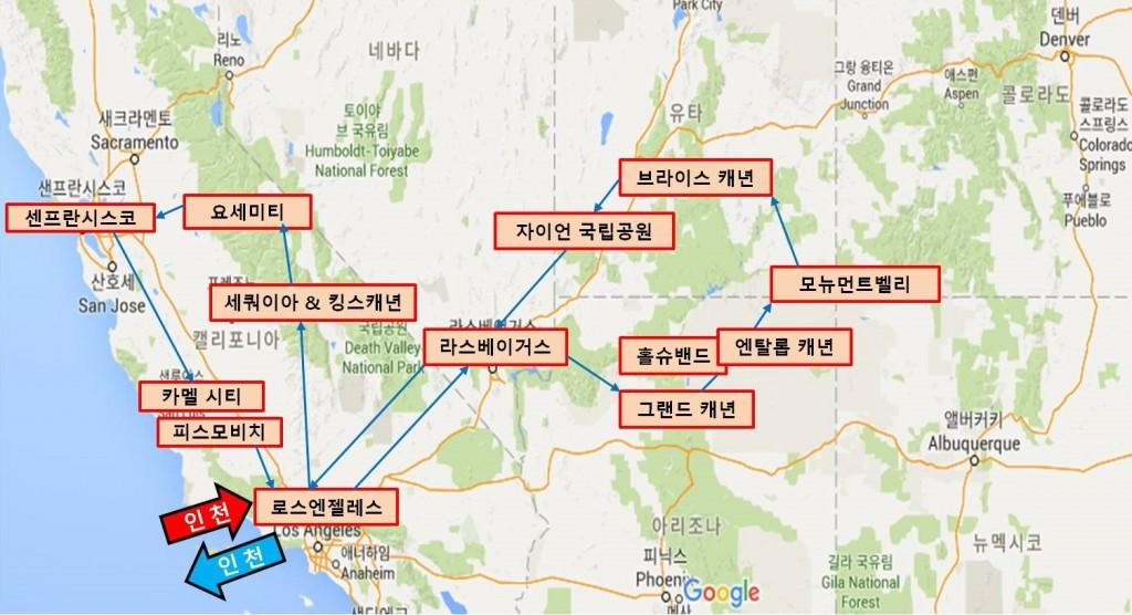 미서부하이라이트13박-지도