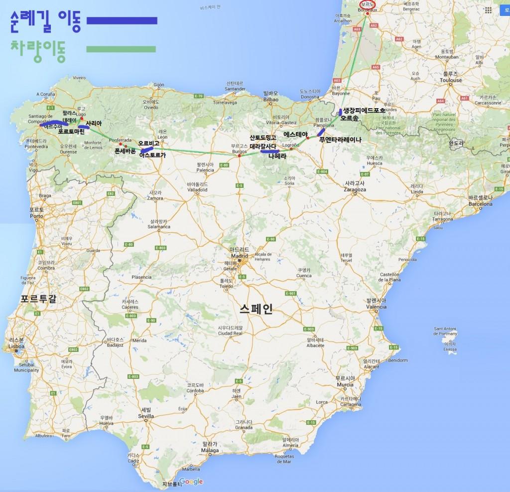 산티아고 지도3-2